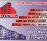 Olabroil