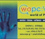 World of PC