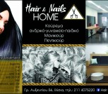 Hair & Nails Home