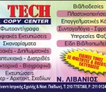 Copytech-Digital Copy Center