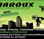 Baroux Workshop