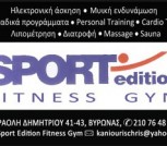 Sport Edition Fitness Gym